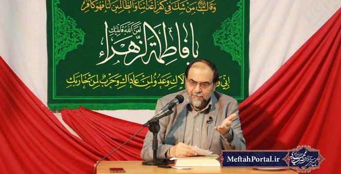 رحیم پور